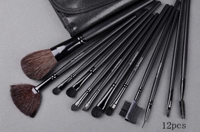 Mac Cosmetics Outlet 12pcs Brushes Set
