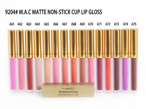 Cheap Mac Makeup Outlet Online, Mac Cosmetics Wholesale Pro